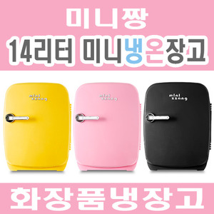 http://www.minizzang.co.kr/product/image_zoom.html?product_no=657&cate_no=78&display_group=1&order=